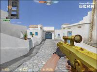 G11g screenshot