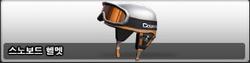 Snowboardhelmet