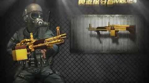【Trailer Video】 Counter-Strike Online - China 《M60E4 Gold Demonstration》