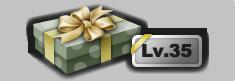 Levelgiftbox9