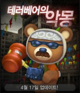 Teddy terror koreap poster