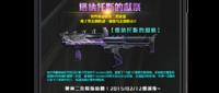 Thanatos11 poster tw