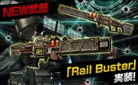 Railbuster poster japan