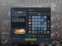Gold luger obtaincbox