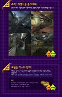 Revenge poster korea website