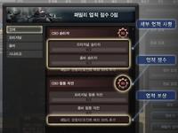 Reboot rank5