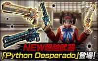 Desperado japan