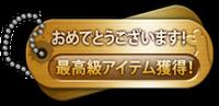 Result congratulation3 jpn
