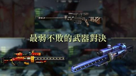 【 CSO 】隼雷強化版 ( +6 )、隼雷原版、Battle Hecate II V.S 巨獸阿比隆。