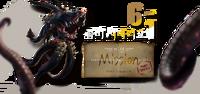Zs6boss poster korea