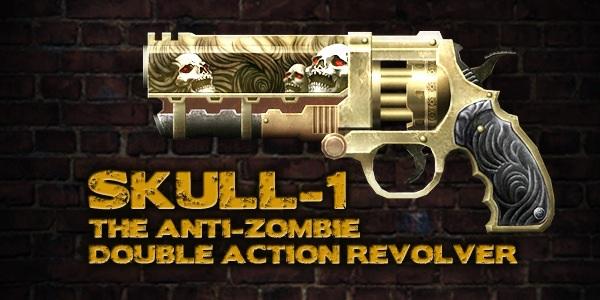 File:Skull1 poster sgp.png