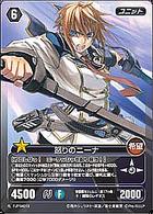Nina card