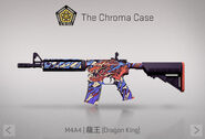 Csgo-m4a4-dragon-king-announcement