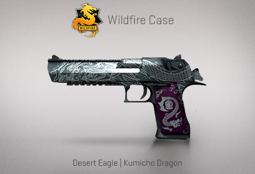 File:Csgo-desert-eagle-kumicho-dragon-announce.jpg