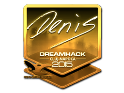 File:Csgo-cluj2015-sig denis gold large.png