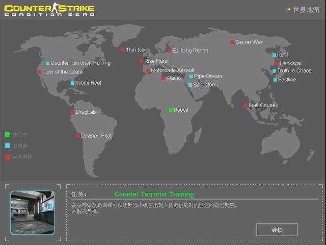 File:CSCZDS world map.jpg