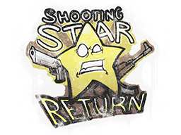 File:Shootingstar large.png
