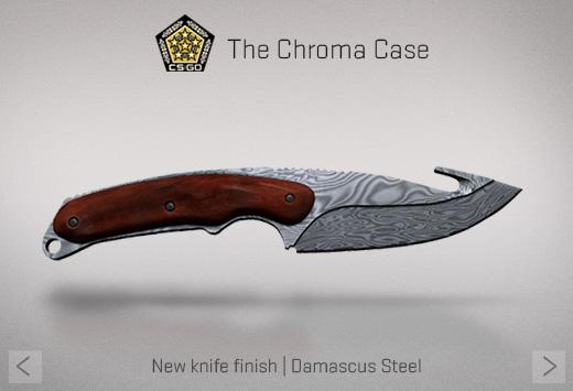 File:Csgo-knife-damascus-steel-announcement.jpg