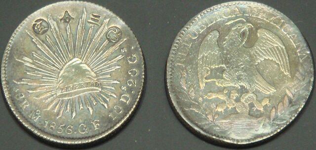 File:Aratame sanbu sadame silver coin 1859 Japan.jpg