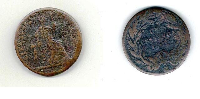 File:1 centavo de México de 1863 (canto estriado)(anverso y reverso).jpg
