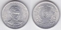 Burma 1 pya 1966