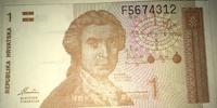 Croatian 1 dinar banknote