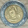 Heriberto Jara 5 peso coin 2008.jpg