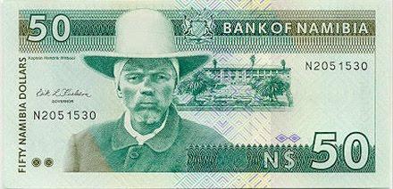 File:Front side 50 Namibia dollar.jpg