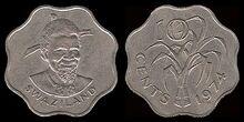 Swaziland 10 cents 1974