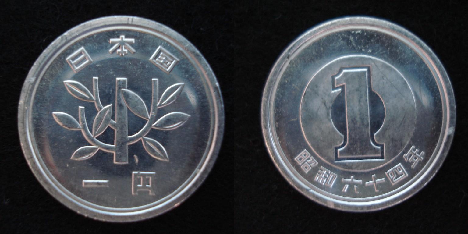 worksheet Yen Coins japanese 1 yen coin currency wiki fandom powered by wikia yen