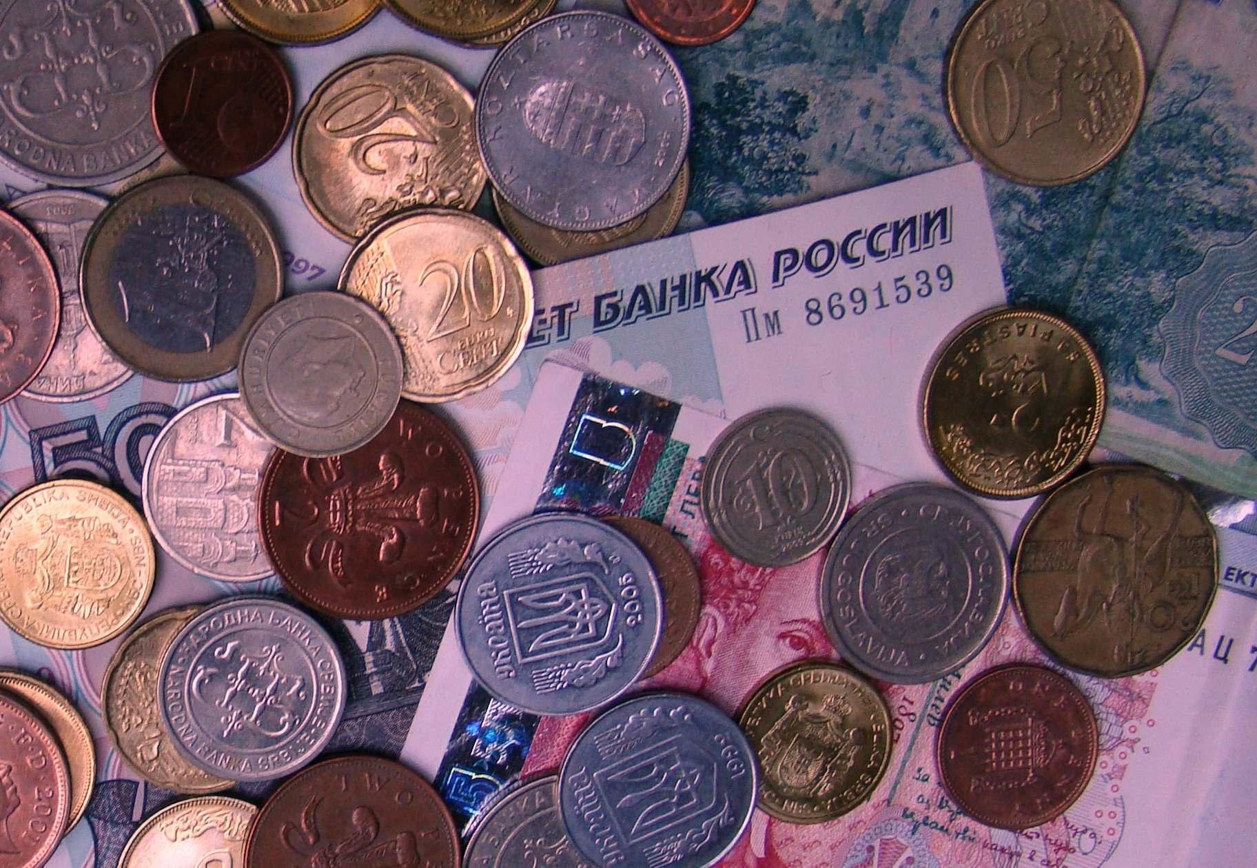 Kr Currency Wiki Fandom Powered By Wikia
