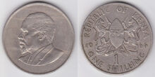 Kenya shilling coin 1966