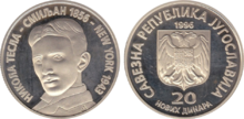 Yugoslavia 20 novih dinara 1996