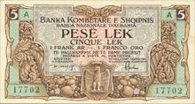 Albania 1 frang ar (5 lek) 1926 obv