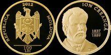 Moldova 100 lei 2012 Creanga