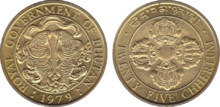 Bhutan 25 chhertum 1979 plated WCG
