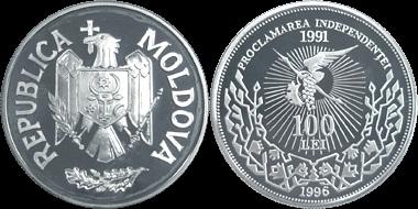 File:Moldova 100 lei independence 1996.jpg