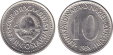 Yugoslavia 10 dinara 1988