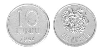 File:Armenia 10 luma 1994.jpg
