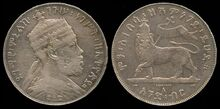 Ethiopia birr coin EE1889