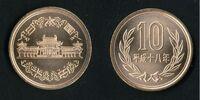 Japanese 10 yen coin