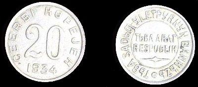 File:20kopeek(Tuva 1934).jpg