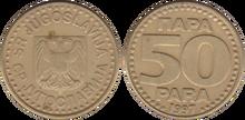 Yugoslavia 50 para 1997