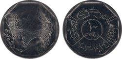 Yemen 10 rial 2003