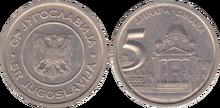 Yugoslavia 5 dinara 2000