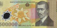Romanian 500,000 leu banknote