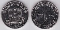 Sudanese 1 pound coin