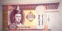 Mongolian 20 tögrög banknote