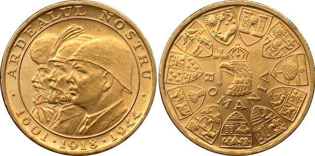 File:Romanian 20 lei coin (or medal).jpg
