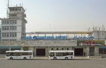 Kabul International Airport in 2008